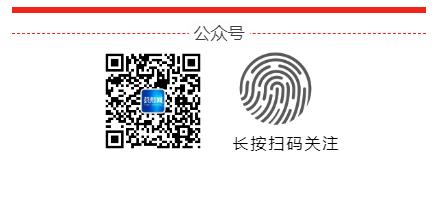 QQ图片20200704180730.png