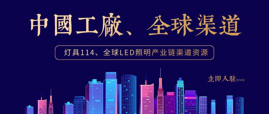 中国工厂全球渠道.png
