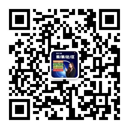采购刘s微信二维码.jpg